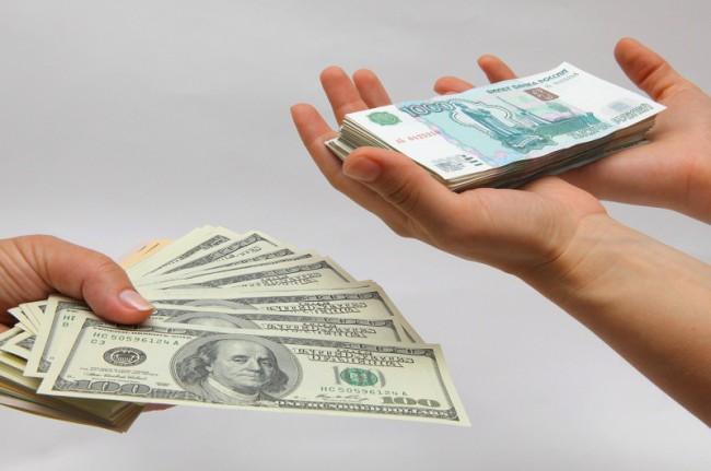 В зависимости от того, какой курс валюты в день возврата билета, столько денег вам и вернут