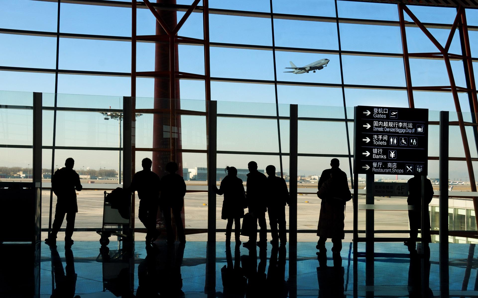 выход из аэропорта загрузить