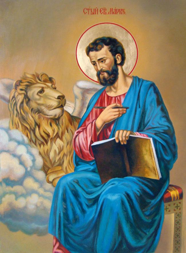 8 мая - день памяти Апостола и евангелиста Марка