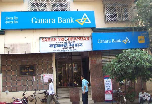 Где работают банки - 95a20
