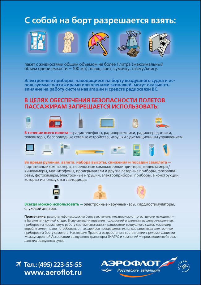 диетическое питание при онкологии