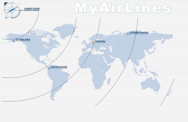 Если же ваш билет забронирован через Сирену, вам сюда: www.myairlines.ru