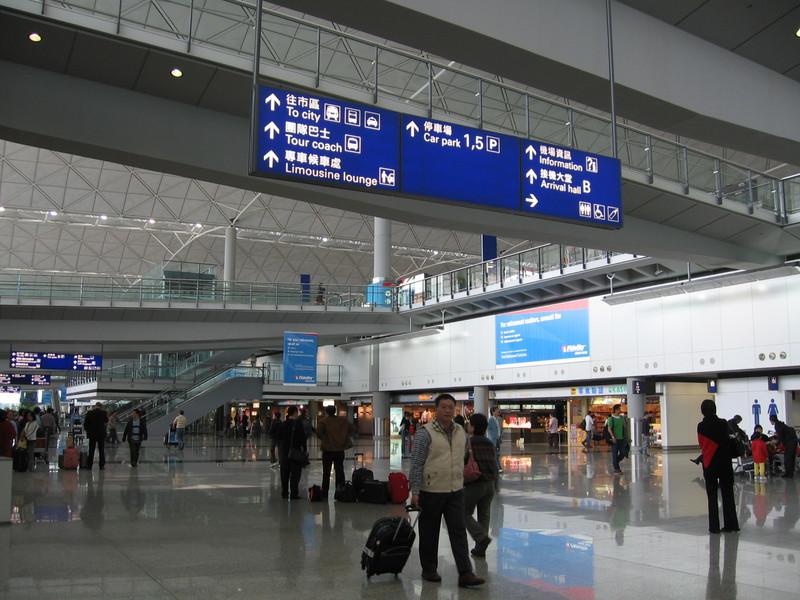 Doha Airport Hotel With Bus Service
