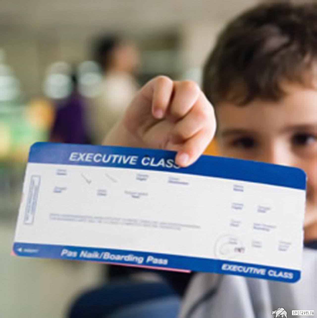 Образец заполнения анкеты на биометрический паспорт нового