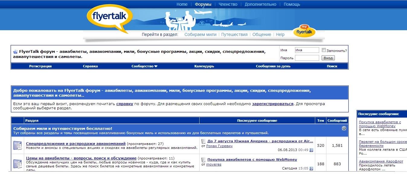 Loukostercom – поиск авиабилетов - Google+