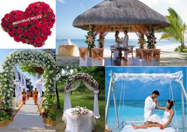 Сколько стоит свадебное путешествие на Мальдивы.