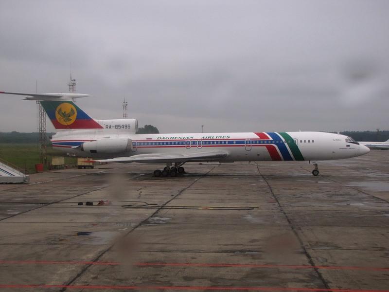 Москва малага москвабилет на самолет аэрофлота официальный сайт москва-андижан авиабилеты дешево аэрофлот