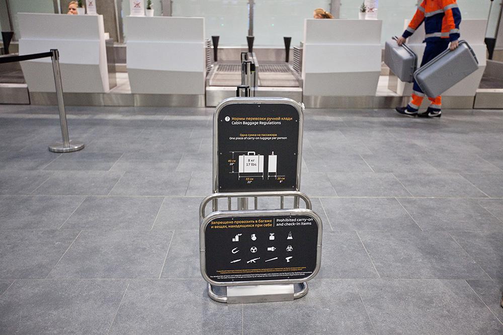 Размер зарегистрированного багажа ограничения по весу