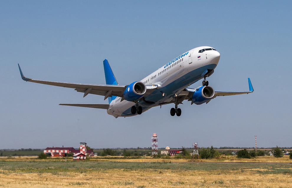 Можно ли сдать невозвратные авиабилеты аэрофлот