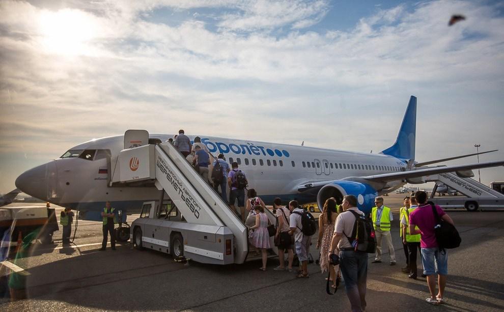 Авиабилеты победа россия найти самые дешевые