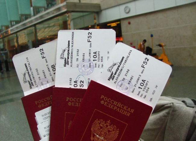 Способы забронировать билет на самолёт без оплаты