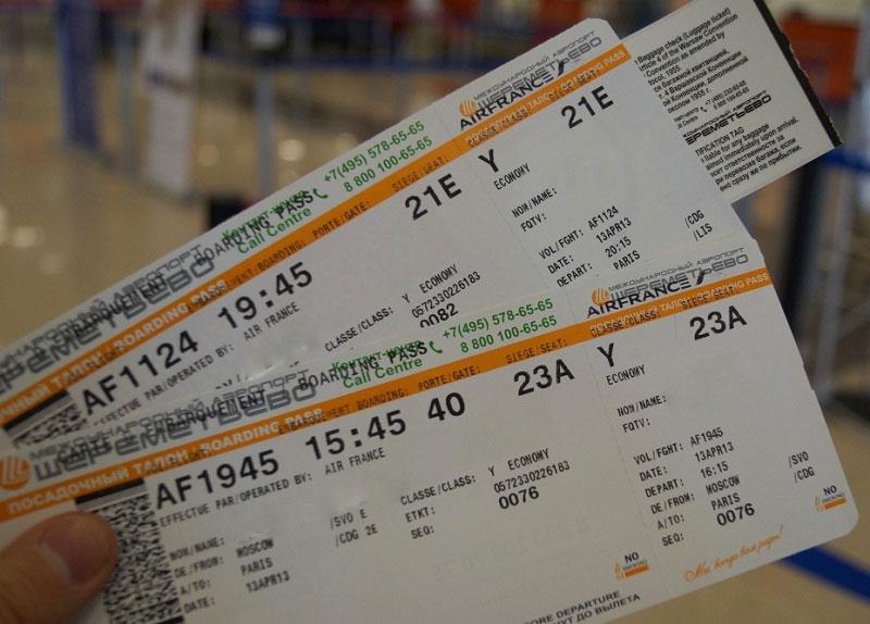 Авиабилеты онлайн на борту