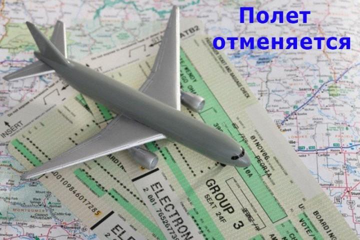 Как ищите билеты на самолет билет из москвы до перми на самолете время