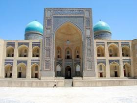 Самые дешёвые авиабилеты из Москвы в Иран от 6 735 руб, распродажа билетов и стоимость авиабилетов Москва MOW – Иран на
