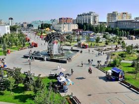 Самые дешёвые авиабилеты из Москвы - в Стамбул от 3 188 руб, распродажа и стоимость авиабилетов Москва MOW – Стамбул IST на