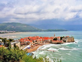 Самые дешёвые авиабилеты в Черногорию от 2 082 руб, распродажа билетов на самолет и скидки на авиабилеты в Черногорию